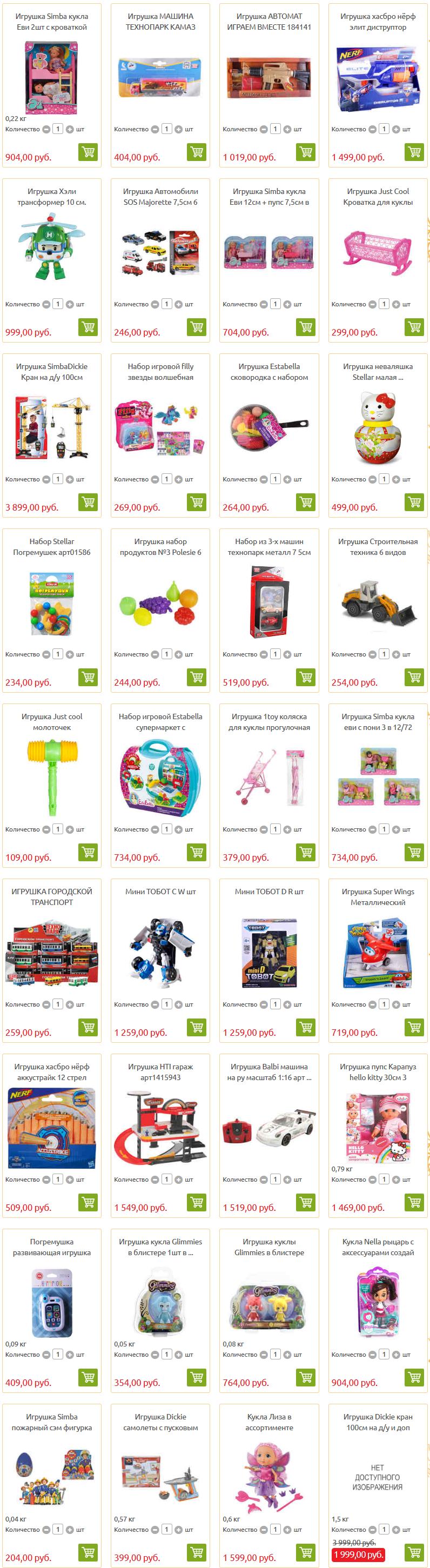 Детские игрушки в магазине Окей